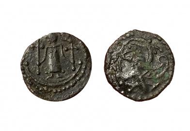 Anglo-Saxon sceatta Series U web